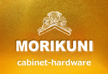 Gallery of Morikuni Traditional Japanese Cabinet Hardware