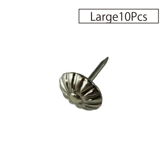 Decorative Rivet Large 10Pcs #2407696-10
